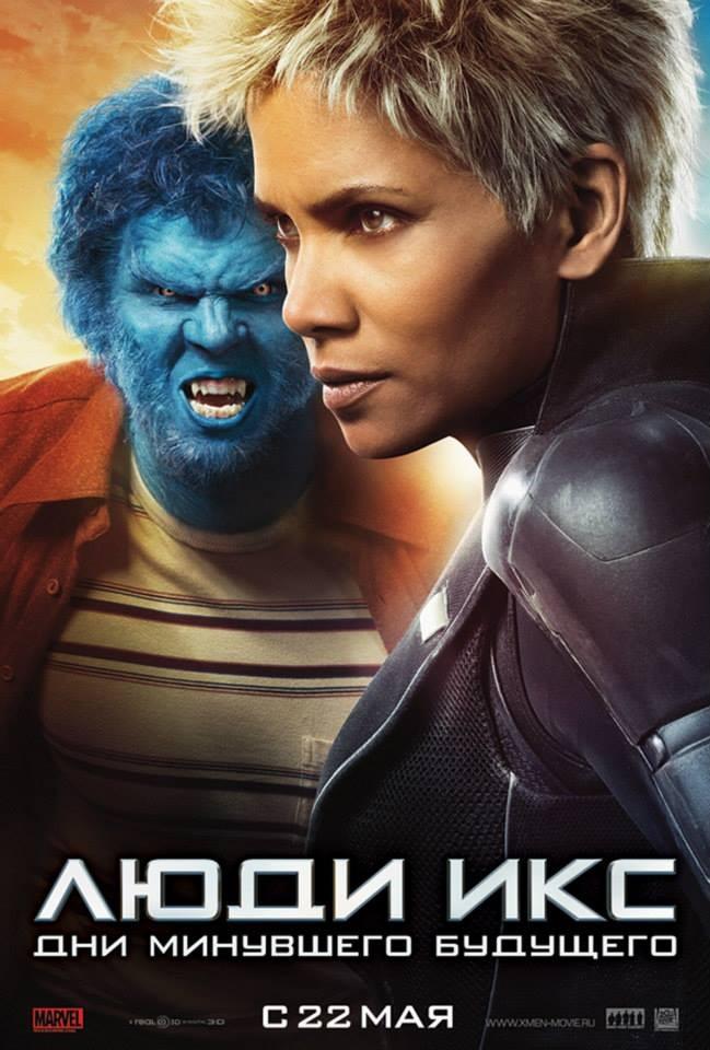 Amazoncom: X-Men: Hugh Jackman, Patrick Stewart