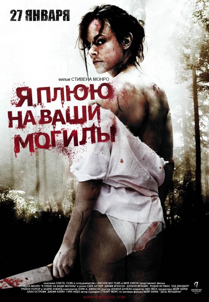 Время одиночества (2013) — КиноПоиск