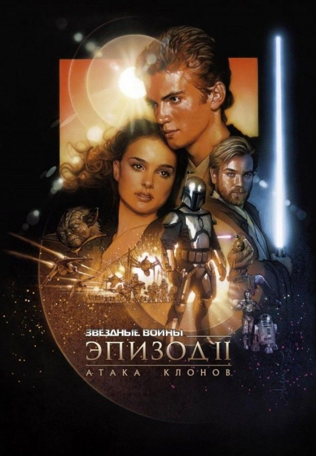 Star Wars: Episode IV – A New Hope (1977) Worldfree4u