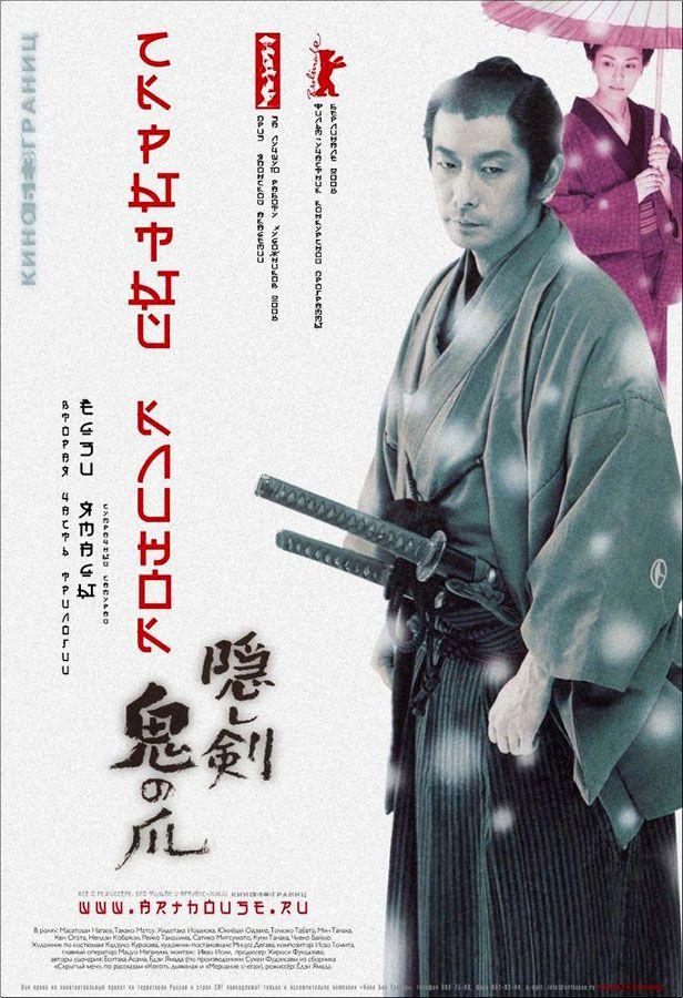 http://www.kinodrive.com/kino/p_kakushikenoninotsume_1.jpg